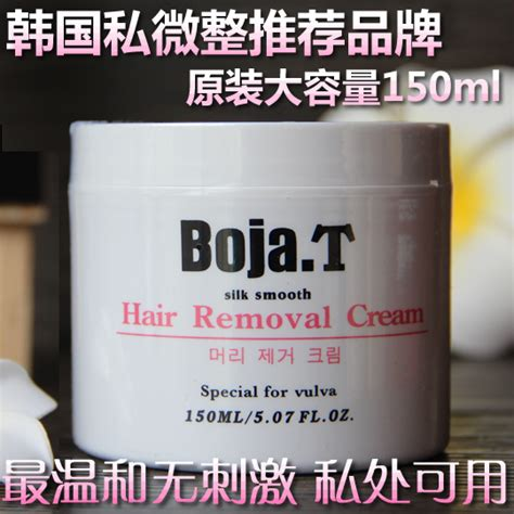 hair removal for s privates korea effective permanent hair less for parts beard lip hair