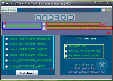 all mtk imei repair tool support all mtk chipset china tablet a10 a13 a20 imei repair tools with mtk cpu