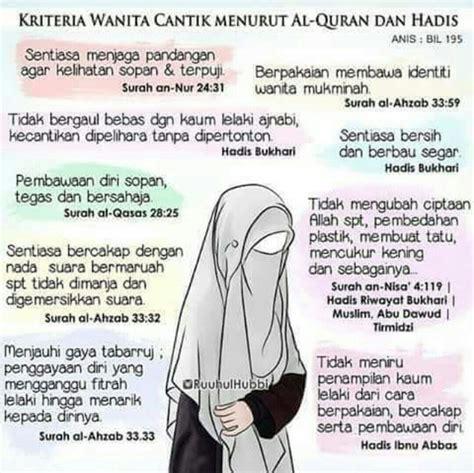 Al Quran Wanita Shafiya ciri ciri wanita cantik menurut al quran dan hadis maria firdz