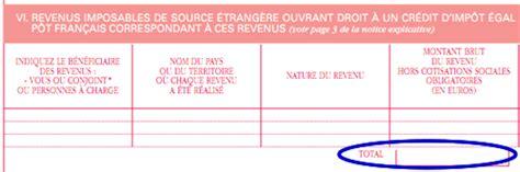 Credit Impot Formation Dirigeant Compte Comment Remplir Formulaire 2047 Luxembourg La R 233 Ponse Est Sur Admicile Fr