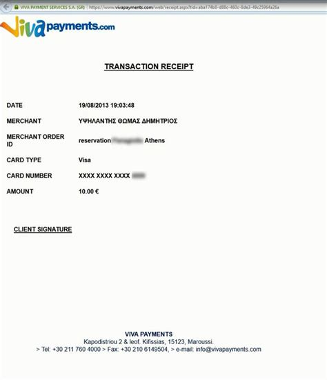 transaction receipt template transaction receipt template ipayservlet completed