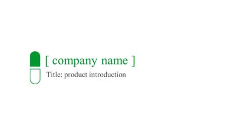Medical Product Introduction Powerpoint Template Slidesbase Product Introduction Ppt Template