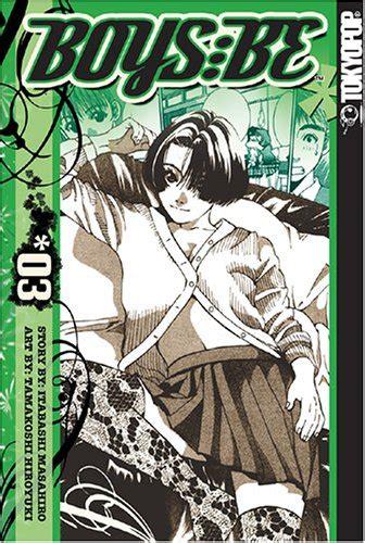 Boys Be 1 6t Hiroyuki Tamakoshi Masashiro Itabashi boys be 2nd season book series by masahiro itabashi hiroyuki tamakoshi