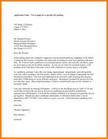 Scholarship Formal Letter Template 2017