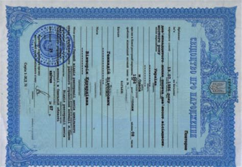 Ukraine Birth Records Documents Retrieval In Ukraine Birth Certificate Marriage Divorce Certificates