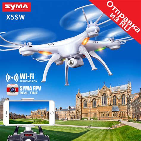Syma X5sw Wifi syma x5sw with wifi fpv hd 2 4g 4ch 6axis headless mode rc quadcopter white