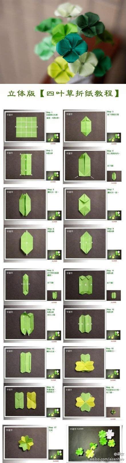 tutorial origami quadrifoglio oltre 25 fantastiche idee su disegnare le persone su