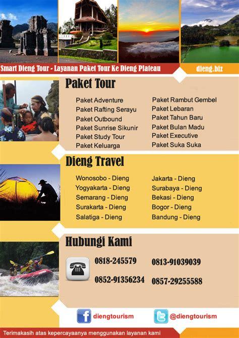 membuat brosur di jogja brosur paket tour wisata ke dieng info wisata dieng