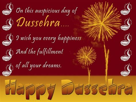 vijayadashami wishes sms whatsapp facebook messages