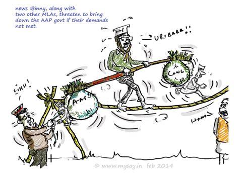 doodle name iqbal arvind kejriwal doodles quotes page 2