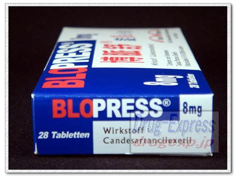 Blopress 16 Mg Tablet express shop blopress tablets 8mg
