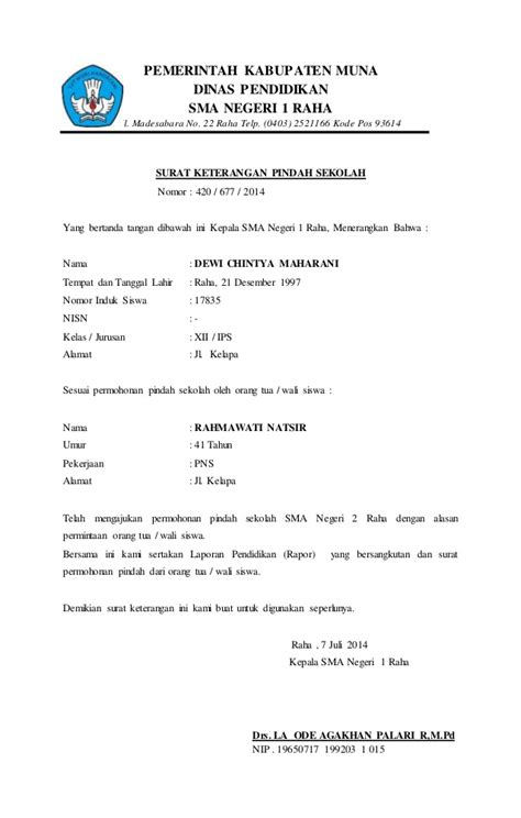 surat keterangan pindah sekolah