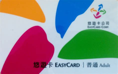 easy card easy card makes easy in taipei 171 language boat