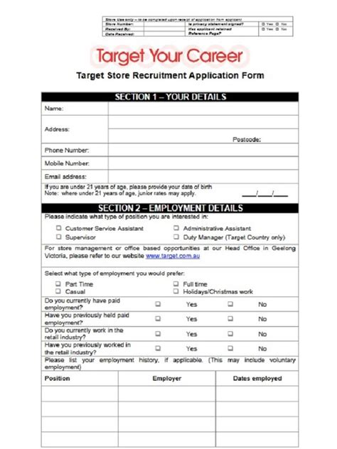 target application form target application form free application form