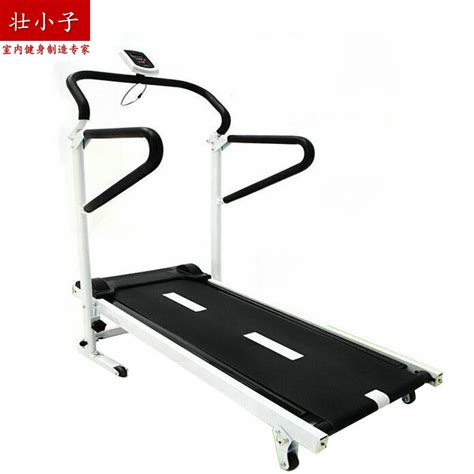 buy wholesale treadmill from china treadmill