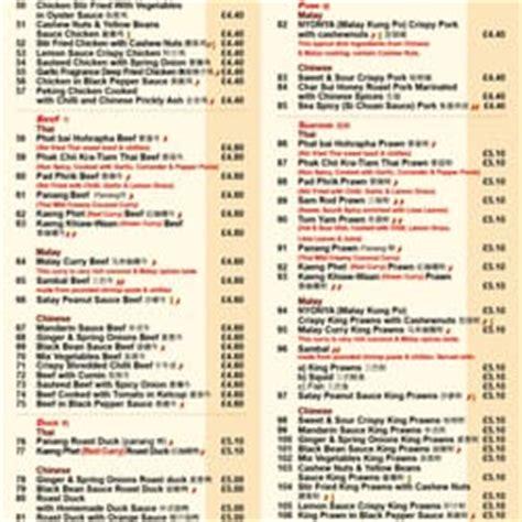 golden house menu golden house 10 photos chinese 12 lensfield road