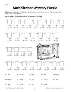 multiplication mystery picture worksheets free