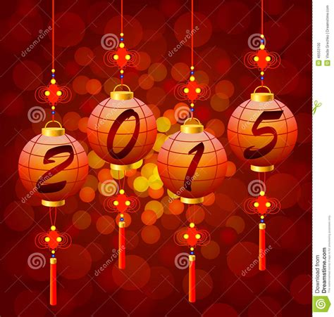 lanterns in new year new year lanterns 2015 stock vector image 46553100