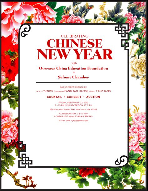 Chinese New Year Invitation Templates Cloudinvitation Com New Year Invitation Card Template