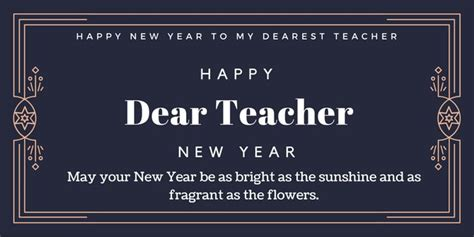 new year wishes for teacher nywq
