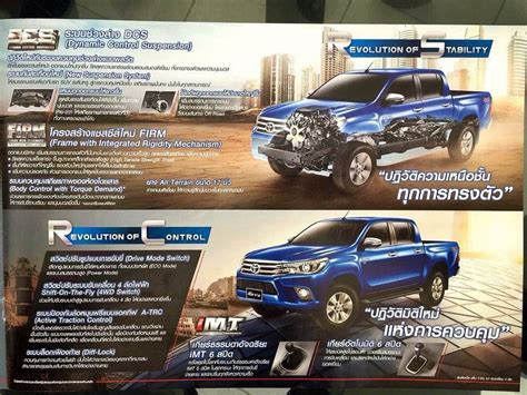 Toyota Brochures 2016 Toyota Hilux Revo Revealed In Leaked Brochure Image