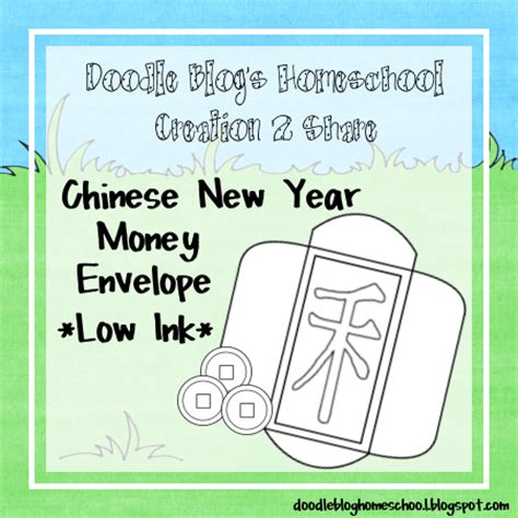 make new year money envelope doodle homeschool new year envelope low