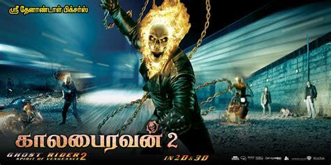 film ghost rider 2 ghost rider 2 movie latest stills ghost rider 2 movie