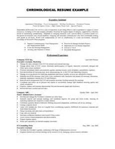 Sample The Best Resume html sample resumes the best resume layout example sample resume