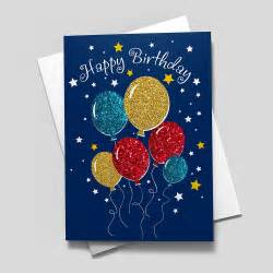glitter balloons birthday birthday cards from cardsdirect