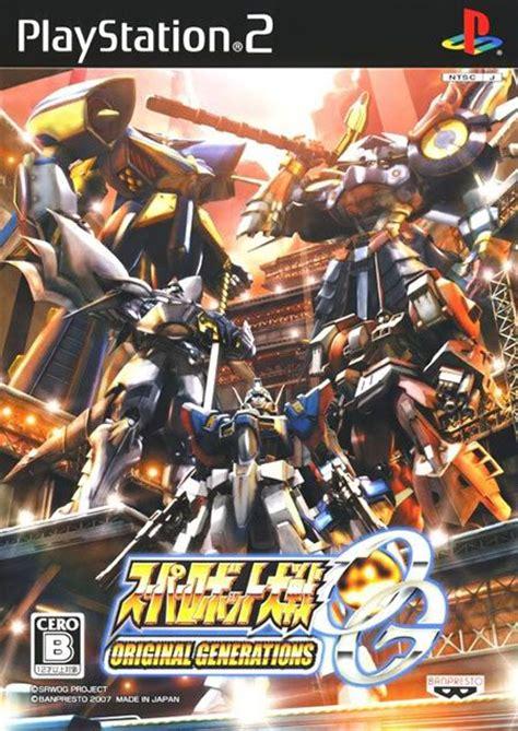 donload game ps2 format iso super robot taisen original generations jpn ps2 iso
