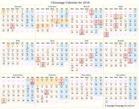 China Calendã 2018 Calendar For 2018