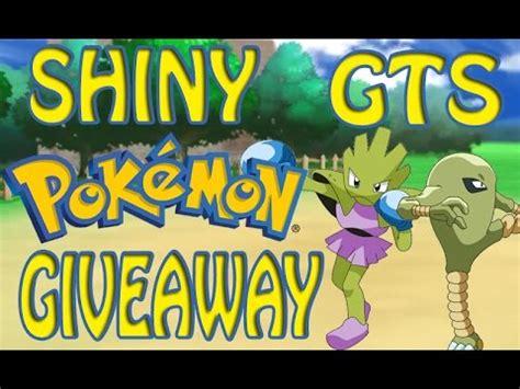Pokemon Sweepstakes - reverse gts shiny pokemon giveaway hitmonlee hitmonchan youtube