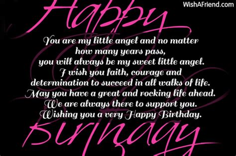Birthday Quotes From Mothers To Daughters Happy Birthday Dad From Daughter Quotes Quotesgram