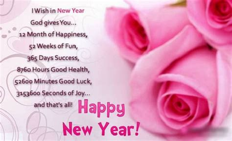 happy new year 2015 sms for lover