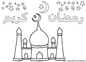 Coloriage Pour Le Ramadan
