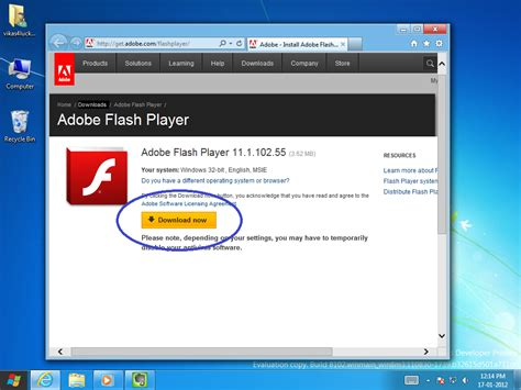 flash player plugin flash player images frompo