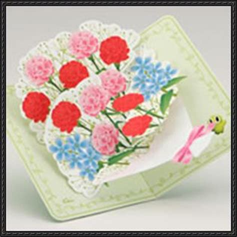 Paper Crafts Greeting Cards - greeting card papercraftsquare free papercraft