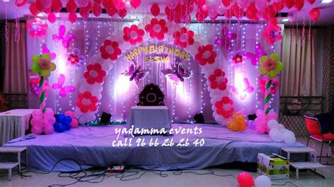 home decoration for birthday birthday stage decoration at home image inspiration of