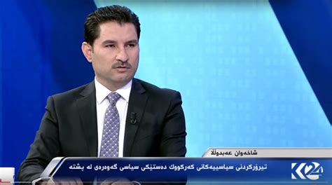 kurdi mp kurdish mp in baghdad there is a big political hand