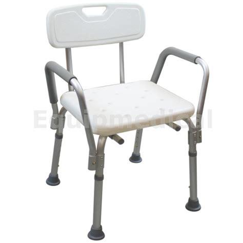 chaise de bain bébé chaise de avec accoudoirs maintien 224 domicile