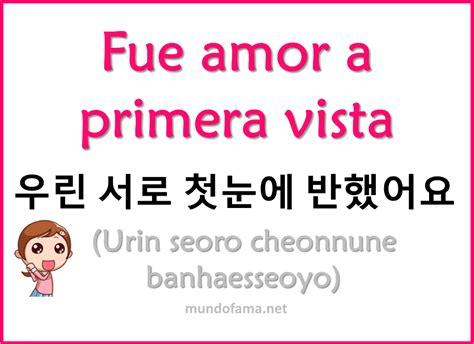 imagenes de amor en coreano pin de ღ itza emily ღ en hangul pinterest frases