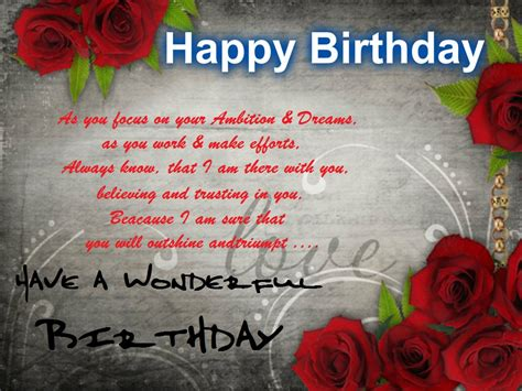 Happy Birthday Wishes Images Hot Happy Birthday Wishes Birthday Greetings Cards