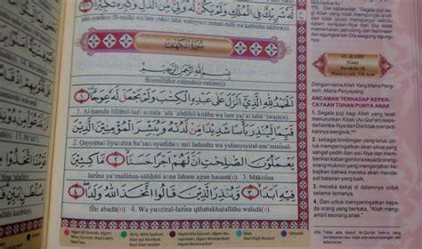 al quran transliterasi an nabawi a5 jual quran murah