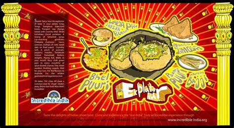 pani puri print ad by prasadesign on DeviantArt
