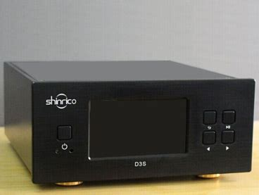 Shinrico D3 Digital Turntable Player guangzhou shinrico electronic technology co ltd