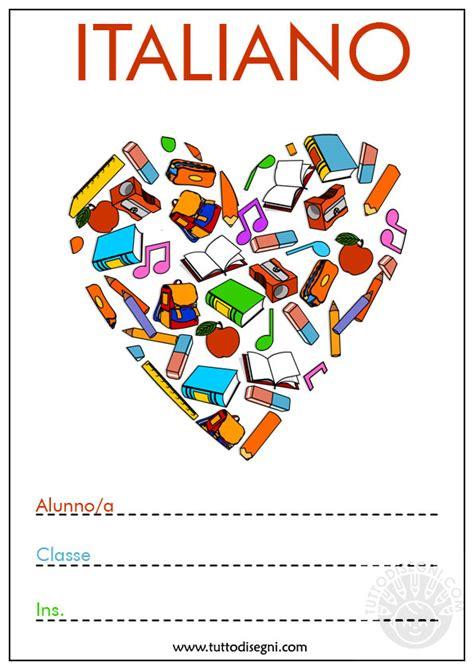 cornici per quaderni scuola primaria copertina di italiano per quaderni di scuola primaria