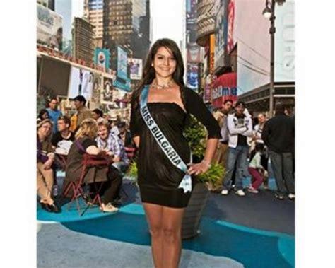 sofa bulgaria bulgarian girl leads us miss diaspora models contest
