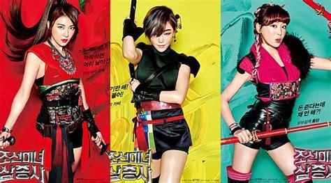 film baru ha ji won ha ji won bertransformasi jadi prajurit seksi joseon di