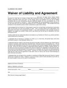 waiver of liability template free best photos of blank liability release form blank