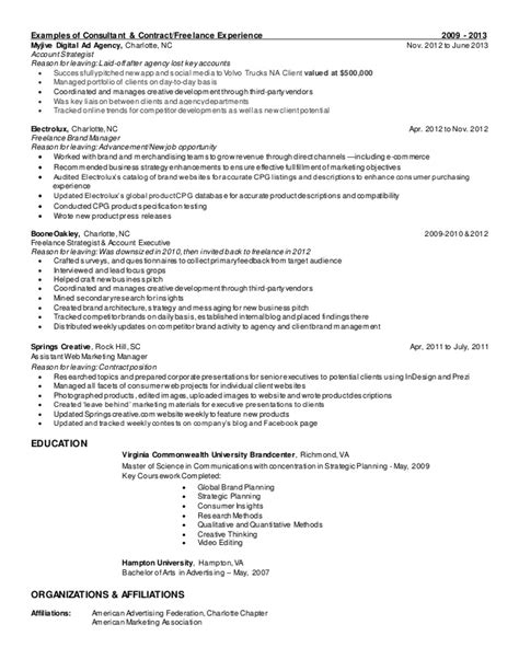 reason for leaving on resume exles ed mcclure resume 2014 r